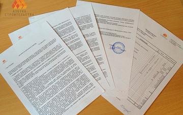 Смета и договор на строительство