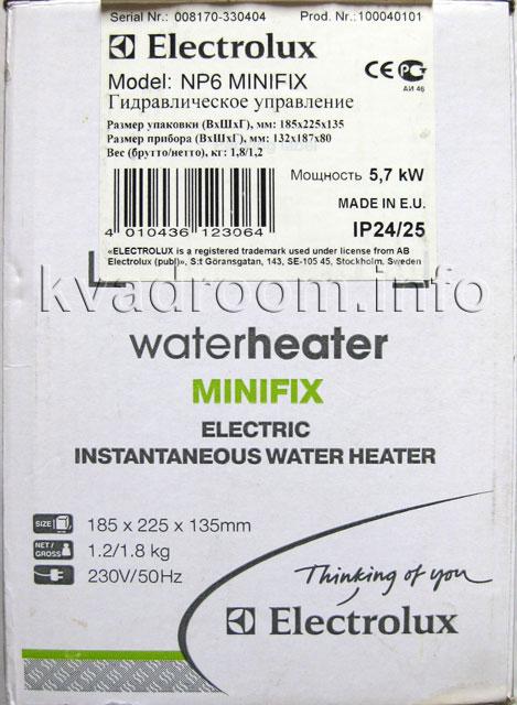 упакованный водонагреватель в коробке - вид с боковой стороны