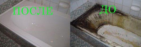 Акриловая вставка в ванну - плюсы и минусы