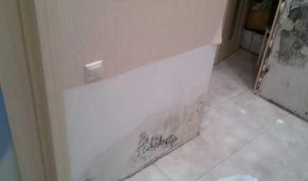 Если в квартире влажность - что делать в таком случае?