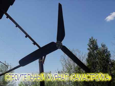Самодельный ветрогенератор: как и из чего сделать своими руками?