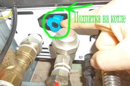 Как наполнить систему отопления водой