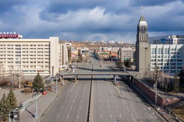 Выбираем недвижимость в Красноярске по уму