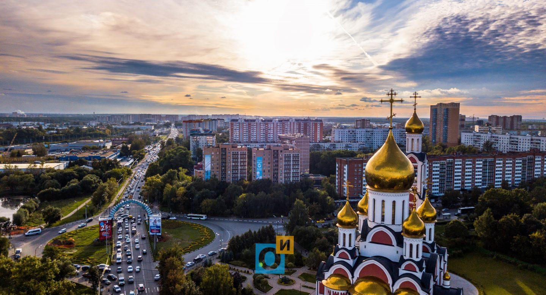 Одинцово: город под Москвой